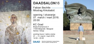 DAADSALON16_invitation_small